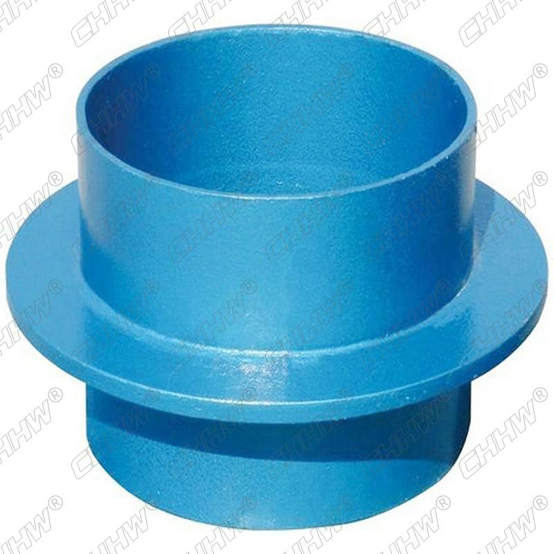 CHHW防水套管