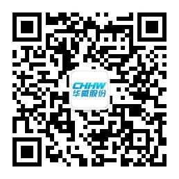 CHHW-微信公众号